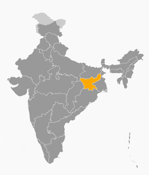 Jharkhand state, India. (Wikipedia)