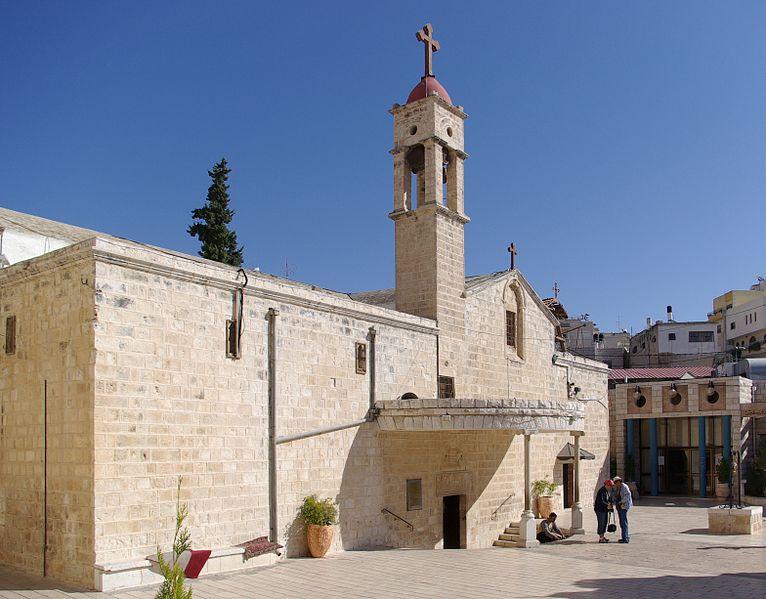 Greek Orthodox Church of the Annunciation in Nazareth. (Wikipedia)