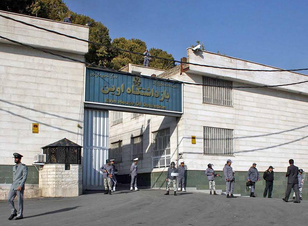 Evin Prison in Tehran, Iran. (Wikipedia, Ehsan Iran)