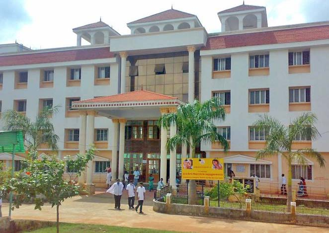 Kanyakumari Government Medical College in Tamil Nadu. (Wikipedia)