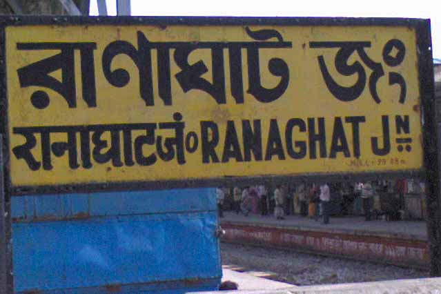 Ranaghat railway station, West Bengal. (Wikipedia)