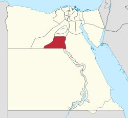 Minya Governorate, Egypt. (Wikipedia)