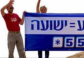 Barry Barnett at Jews for Jesus event in Israel. (Morning Star News via Jews for Jesus)