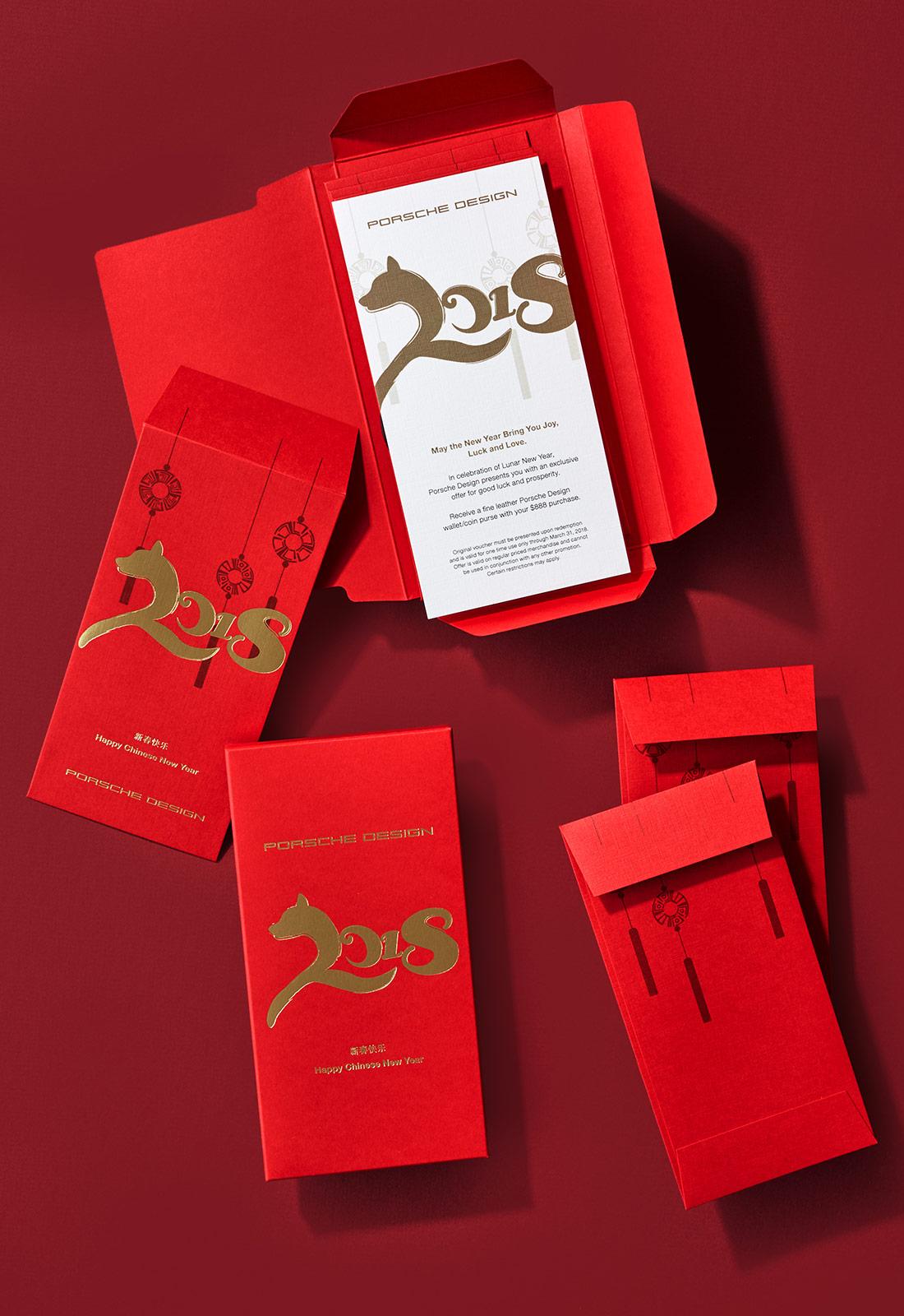 Custom Red Envelope Set.