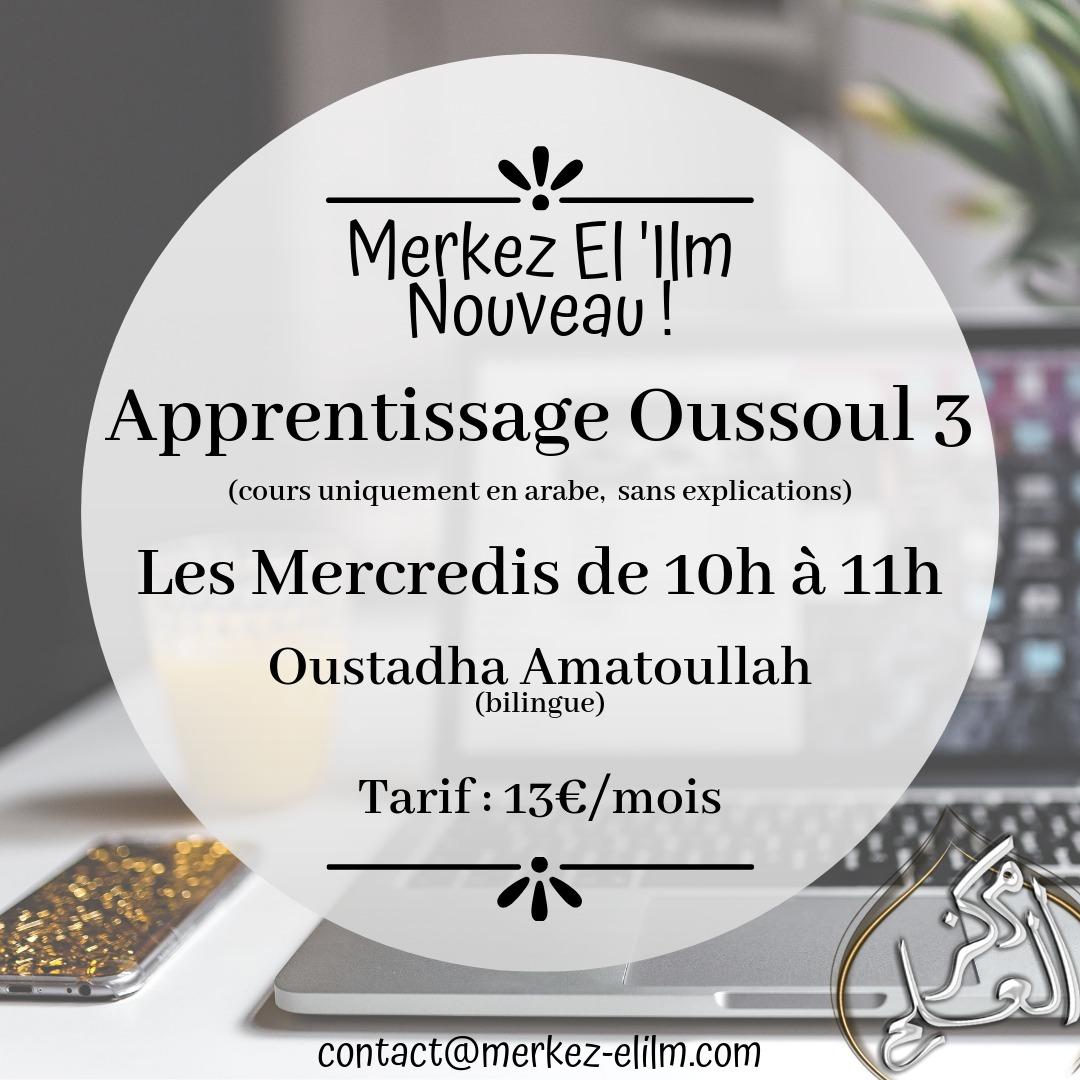 Merkez El 'Ilm  - Page 4 1f4c34dc-a457-4b87-9a67-59249e7b3b95