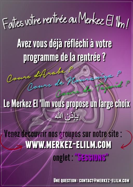 Merkez El 'Ilm  - Page 3 4c14bc11-574e-488d-aaed-d8e332369b3e