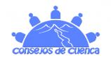 Consejo de Cuenca Tota