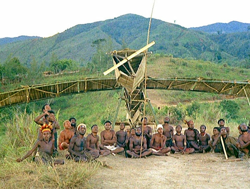 Племя туземцев
