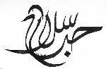 corso arabo
