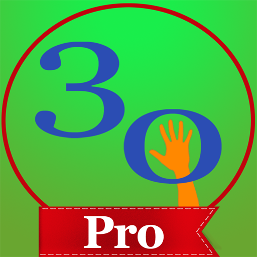 Click to download PRO