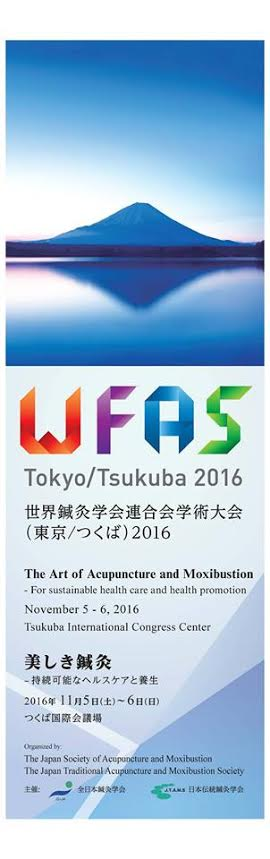 WFAS 2016: Early Registration Discount ending soon!