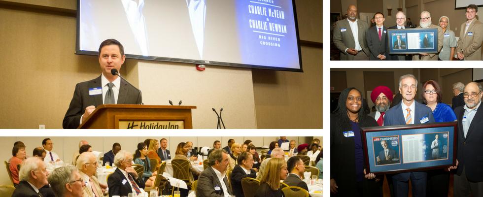 Inside Memphis Business Innovation Awards