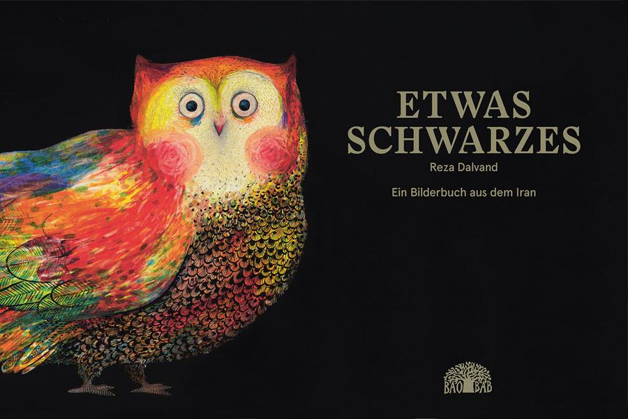 Bilderbuch «Etwas Schwarzes» verschenken