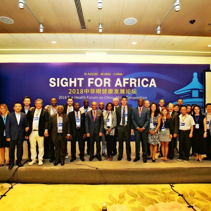 He University advances UN's Sustainable Development Goalsthrough 'Inspirational Class' and Chian-Africa Eye Health Forum