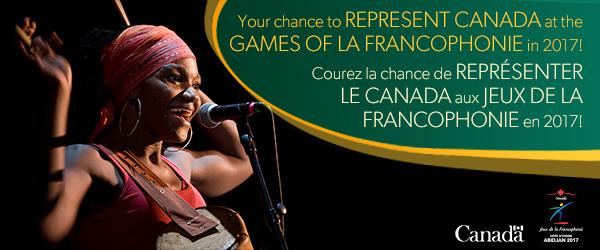 Games of La Francophonie