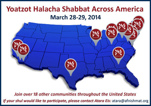 Yoatzot Shabbat across America - March 28 & 29