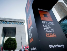BLOOMBERG SQUARE MILE RELAY RETURNS TO DIFC
