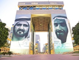 IMAGES OF UAE LEADERS UNVEILED ON THE GATE BUILDING
