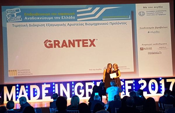 "GRANTEX has been nominated for the ""Made in Greece"" 2017 Awards"