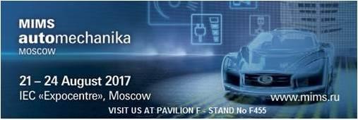 Grantex participates in MIMS (Moscow)