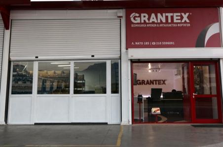 Ένα μοντέρνο κατάστημα από την Grantex