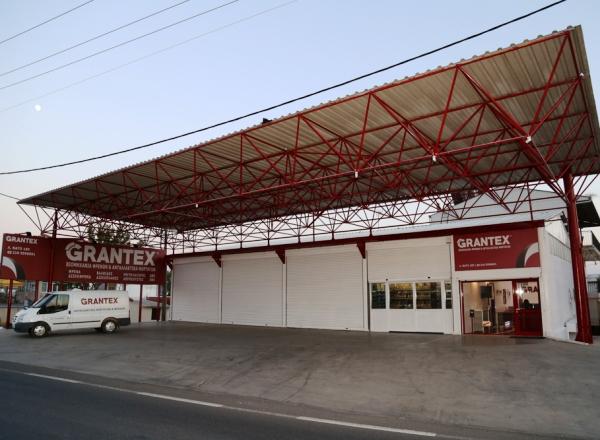 Επισκεφθείτε το νέο κατάστημα της Grantex