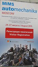 Poster Automechanika Moscow 2015