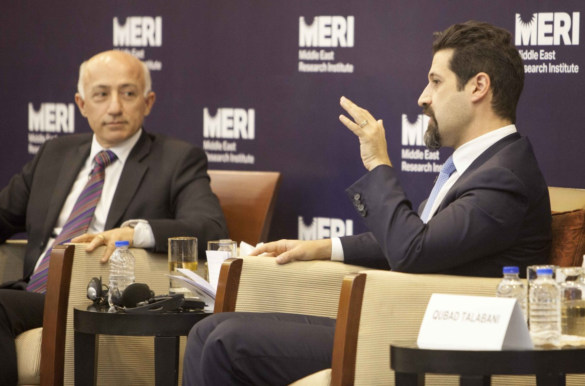 MEF 2016: KRG Reform Strategies: A Debate with Deputy Prime Minister Talabani