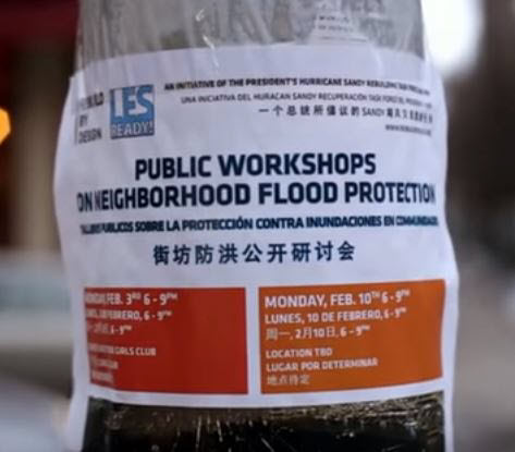 Flood Protection Flyer