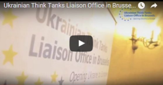 Ukrainian Think Tanks Liaison Office in Brussels at Work