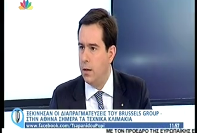 Συνέντευξη Ν. Μηταράκη στην εκπομπή της Πόπης Τσαπανίδου