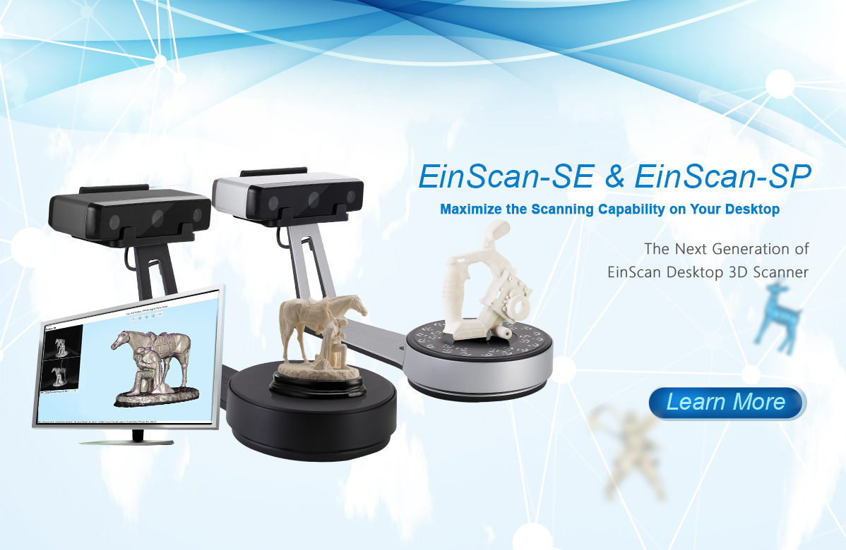 EinScan Desktop 3D Scanners at Rapid 2017