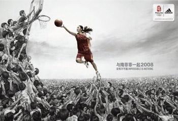 Adidas Ad - Olympics Basketball