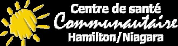 Logo du Centre de santé communautaire Hamilton/Niagara
