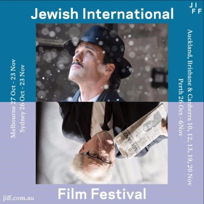 Jewish International Film Festival 2016