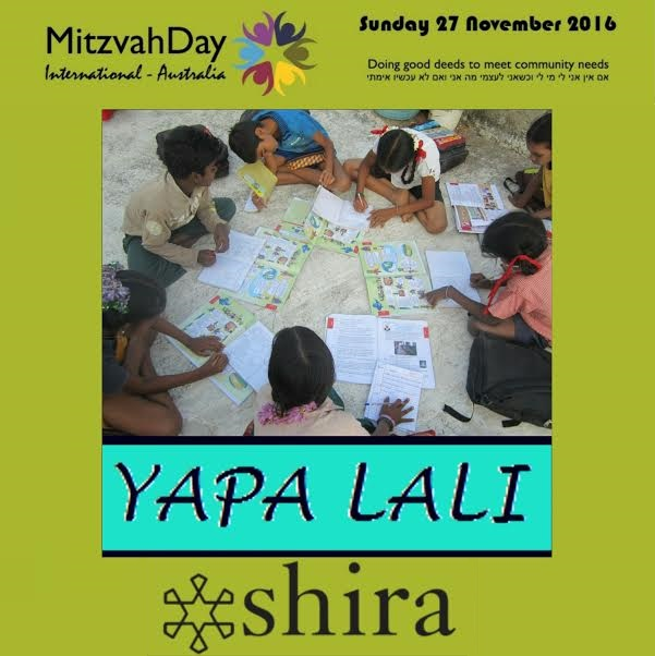 The Yapa Lali Project