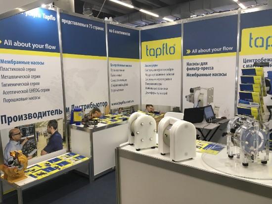 Tapflo на   международной выставке - Газ. Нефть. Технологии 2018
