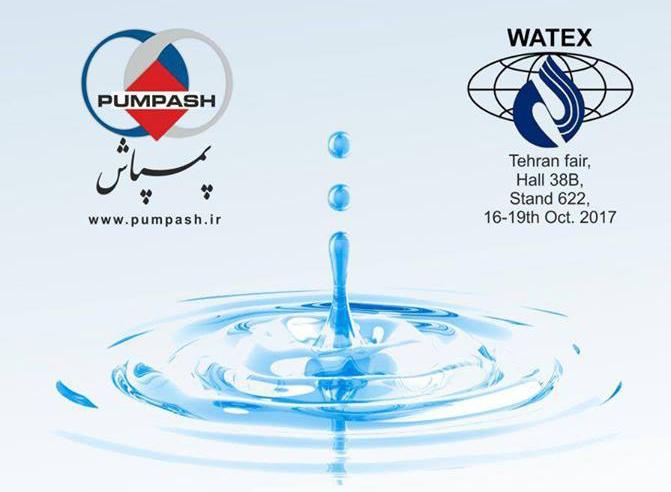 13- Международная выставка воды