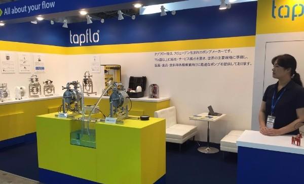 Тапфло Япония представилипродукцию на выставкеINTERPHEX 2017