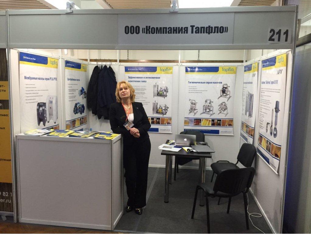 Тапфло Россия на 26-м Международном форуме - Пиво-2017