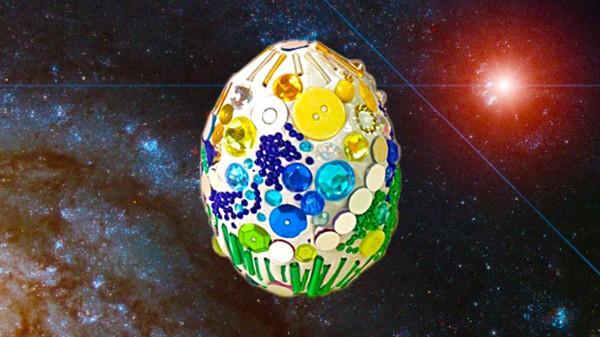 Weekend Walk-In: Cosmic Egg
