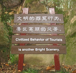 Civilized Behavior of Tourists