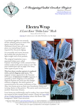 indie Electra Wrap pdf at DesigningVashti.om