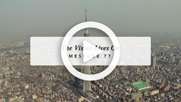 Video Blog 77