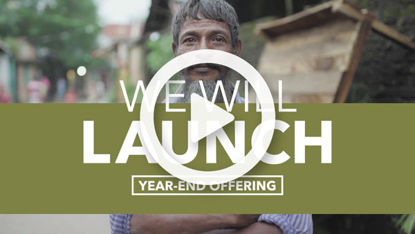 The Alliance Year End Offering Video