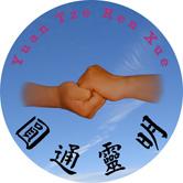 Yuan Tze Ren Xue logo