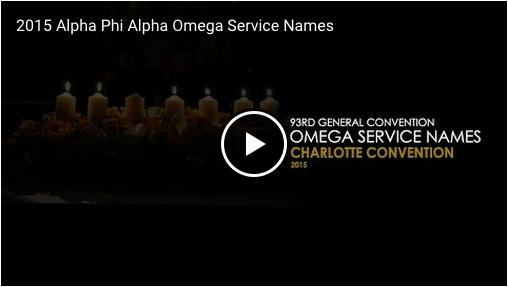 2015 Alpha Phi Alpha Omega Service Names