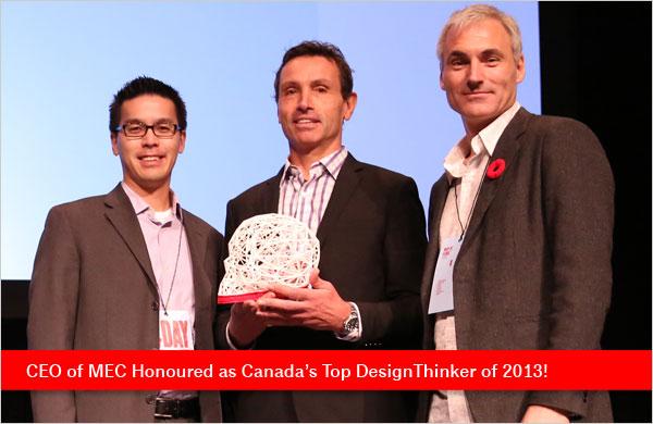DesignThinkers 2013