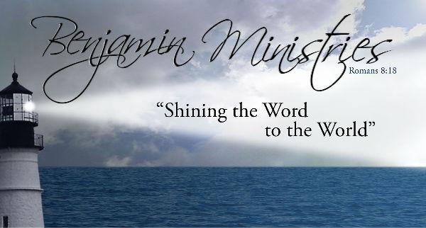 Benjamin Ministries
