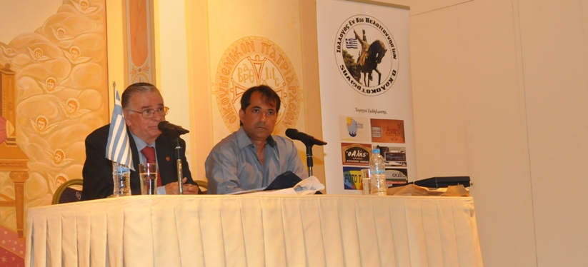 Εκδήλωση Ομιλίας Σαράντου Καργάκου στην Κω.  Ευχαριστήριο των